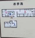 セントラルスクエア・ライフ(1F)の授乳室・オムツ替え台情報