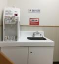 サンリブのおがた店(1F)の授乳室・オムツ替え台情報