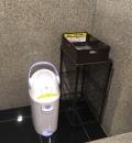 ラウンドワン 横浜綱島店(4F)のオムツ替え台情報