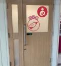 山形空港(1F)の授乳室情報