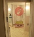 アトレ吉祥寺(本館1Fきちきち4番街)の授乳室・オムツ替え台情報