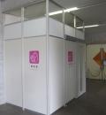 維新百年記念公園 維新大晃アリーナの授乳室・オムツ替え台情報