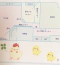 磯子区地域子育て支援拠点いそピヨ(2F)の授乳室・オムツ替え台情報