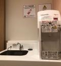 バスターミナル(B1)の授乳室・オムツ替え台情報