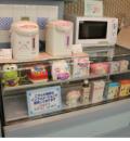 サンリオピューロランド(1F)の授乳室・オムツ替え台情報