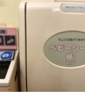 セラビ白石(2F)の授乳室・オムツ替え台情報