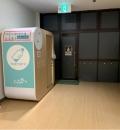 ハレノテラス 2階(2F)の授乳室・オムツ替え台情報