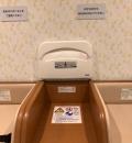 近鉄百貨店上本町店(7階)の授乳室・オムツ替え台情報