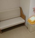 アポロビル・ルシアスビル(2F)の授乳室・オムツ替え台情報