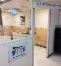 ダイエー 大島店(3F)の授乳室・オムツ替え台情報