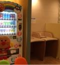 ルミネ北千住(7階 ベビー休憩室)の授乳室・オムツ替え台情報