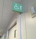 立川市役所 窓口サービスセンター(1F)のオムツ替え台情報