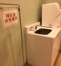 MIDORI長野店(3F)の授乳室・オムツ替え台情報