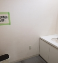 コープ東広島の授乳室・オムツ替え台情報