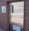 蓮根川緑道へび公園(多機能トイレ)のオムツ替え台情報