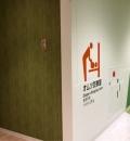 ららぽーと名古屋港アクルス(3F)おむつ交換室(3F)のオムツ替え台情報
