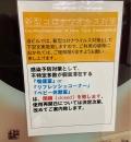 新有楽町ビル(B1)の授乳室・オムツ替え台情報