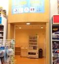 トイザらス・ベビーザらス  静岡店(2F)の授乳室・オムツ替え台情報