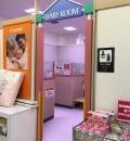 イオン加賀の里店(2F)の授乳室・オムツ替え台情報
