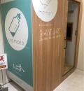 マルイシティ横浜(3F)の授乳室・オムツ替え台情報