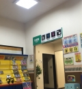 スーパーオートバックス新小岩店(2F)の授乳室・オムツ替え台情報