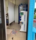 伊豆ぐらんぱる公園の授乳室・オムツ替え台情報