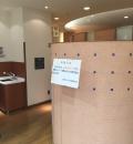 金沢百番街 くつろぎ館(2F)の授乳室・オムツ替え台情報
