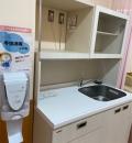 平塚市民病院(1F)の授乳室・オムツ替え台情報