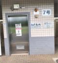 木場公園7号トイレ(1F)のオムツ替え台情報