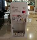 NEOPASA浜松(上り線)の授乳室・オムツ替え台情報