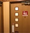 デニーズ 厚木店(1F)のオムツ替え台情報