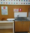 イオン大和郡山店(3階 赤ちゃん休憩室)の授乳室・オムツ替え台情報