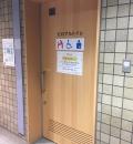 板橋区立成増図書館(1F)のオムツ替え台情報