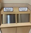 カラフルタウン(2F ベビールーム)の授乳室・オムツ替え台情報