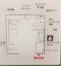 シャンブルイオンタウン酒田店(1F)のオムツ替え台情報