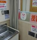イオン大網白里店(3階ベビー服売り場奥)の授乳室・オムツ替え台情報