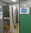 静岡県浜名湖ガーデンパーク管理センターの授乳室情報