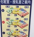 イトーヨーカドー アリオ内 鳳店(1-3階)の授乳室・オムツ替え台情報