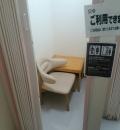 ダイエー西神中央店(2F)の授乳室・オムツ替え台情報