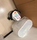 ネッツトヨタ多摩株式会社あきる野店(1F)の授乳室・オムツ替え台情報