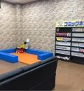 スーパーオートバックス京都ワウワンダーシティ(2F)の授乳室情報