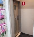 ウエルシア薬局 麻布十番店(2F)のオムツ替え台情報