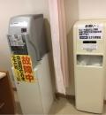 バローホームセンター ミタス伊勢店の授乳室・オムツ替え台情報