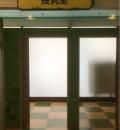 鶴屋百貨店(本館6階 たんぽぽファーム)の授乳室・オムツ替え台情報