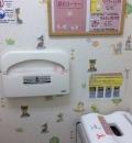 香芝SA  上り(1F)の授乳室・オムツ替え台情報