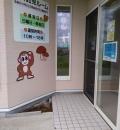 SBSマイホームセンター 浜松展示場の授乳室・オムツ替え台情報