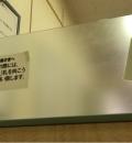 イオン 甘木店(2F)の授乳室・オムツ替え台情報