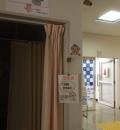美原保健センター(1F)の授乳室情報