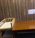新宿住友ビル(43F)の授乳室・オムツ替え台情報