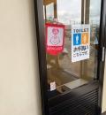 株式会社ナイス 新屋店(1F)のオムツ替え台情報